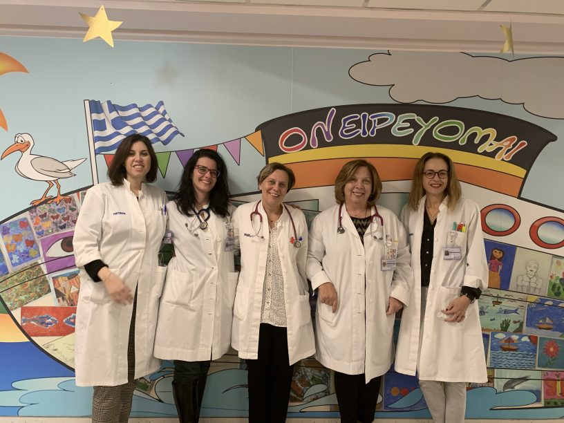 Pediatric and Adolescent Oncology Clinic in Mitera hospital (Athens)